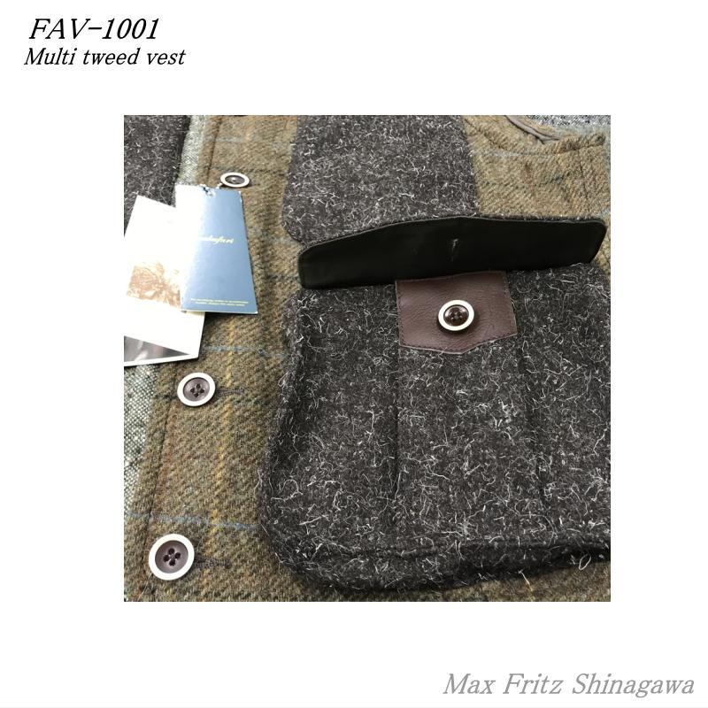 FAV1001マルチツィードベスト