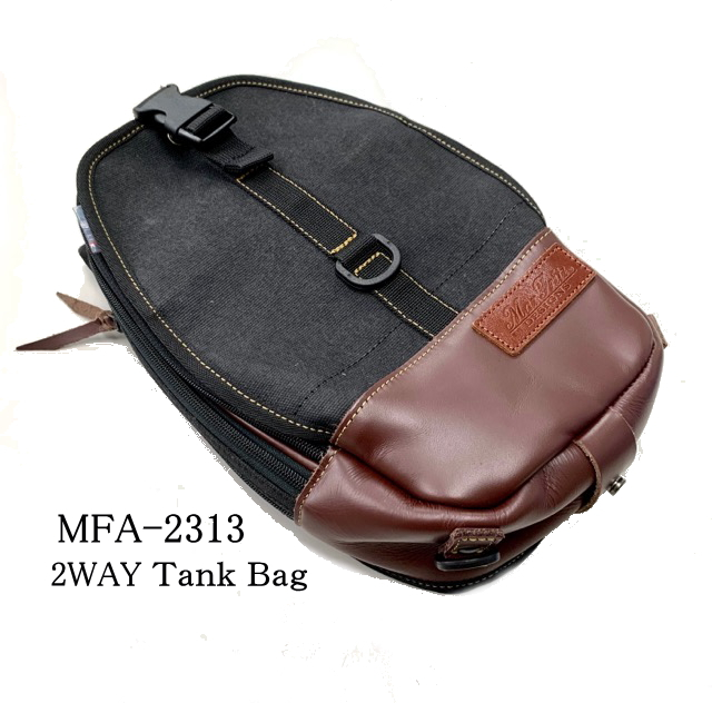 MFA-2313 2WAYタンクバッグ