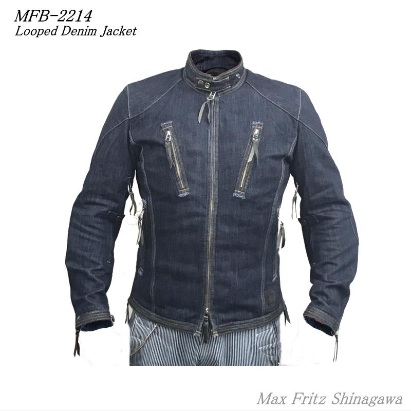 MFB-2214ループドパテットライダース