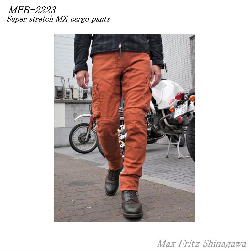 MFB-2223スーパーストレッチカーゴパンツ2