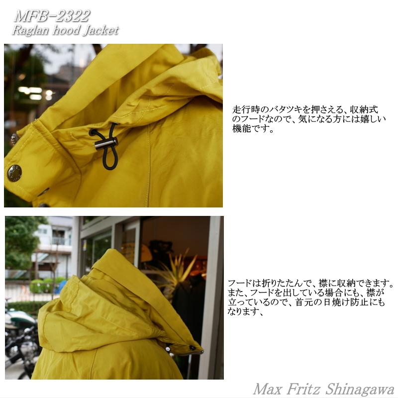 MFJ-2322ラグランフードジャケット