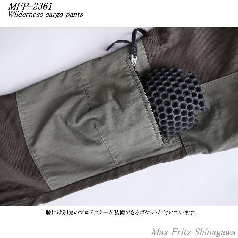 MFP-2367ウィルダネスカーゴパンツ