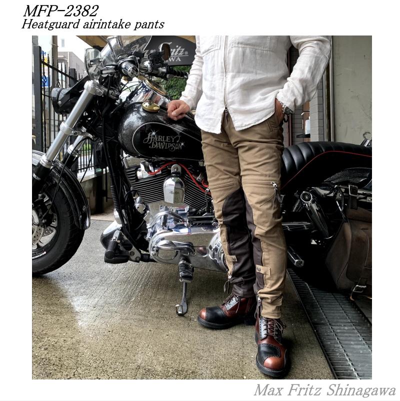 MFP-2382ヒーガードエアインテークパンツ3