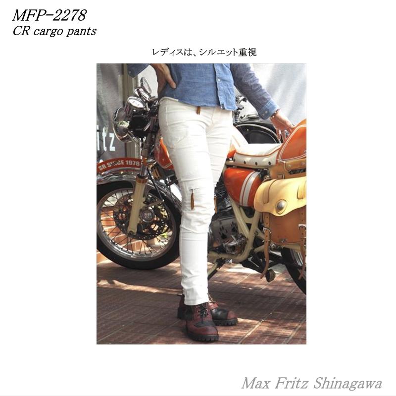 MFP-2278 CRストレッチパンツ
