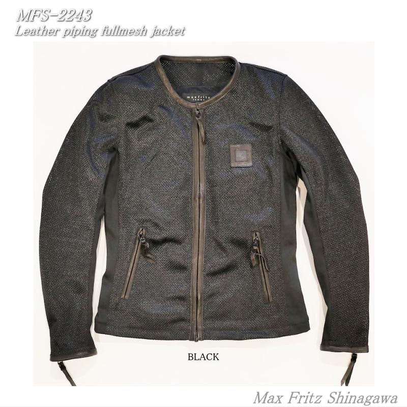 MFS-2243レザーパイピングフルメッシュJK