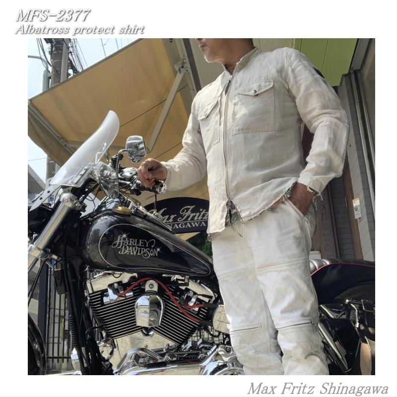 MFS-2377アルバトロスプロテクトシャツ