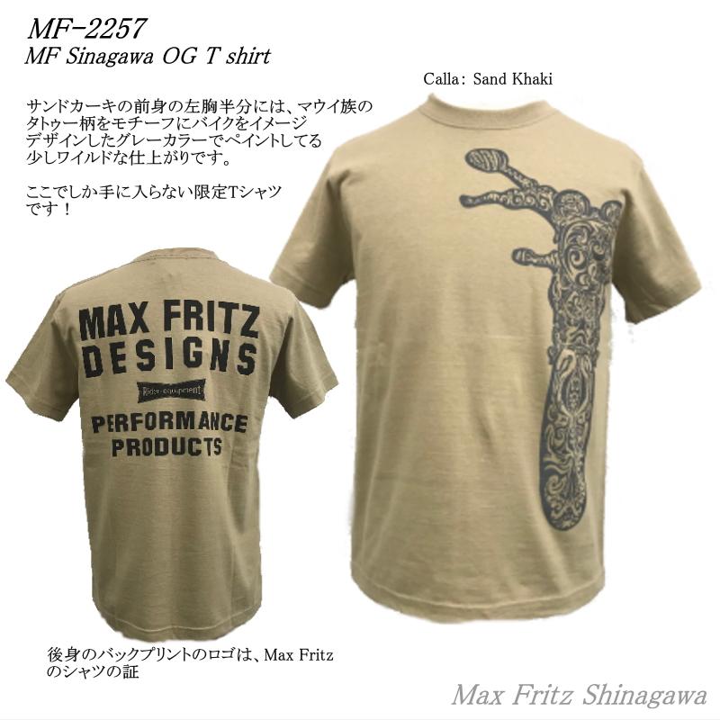 MFA-2257品川OG Tシャツ
